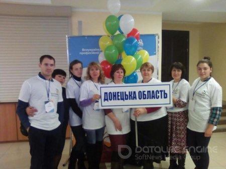 Конкурс проф. майстерності  «WorldSkills  Ukraine»