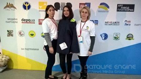 «WORIDSKILLS UKRAINE 2018»