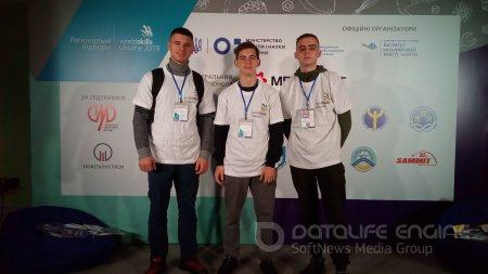 WorldSkills Ukraine-2019 (електрогазозварник)