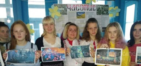 Всеукраїнський День гідності -2019